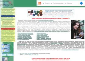 webois.org.ua