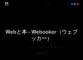 webooker.info