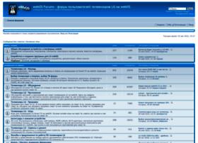 webos-forums.ru