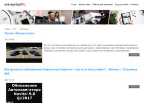 webosapiens.ru