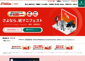 webpage.e-reverse.com