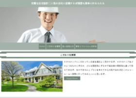 webpageomatic.com