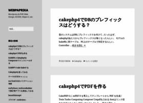 webpaprika.com