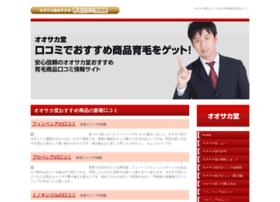 webpayement.com