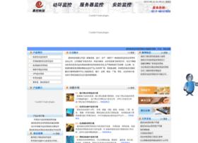 webplc.net.cn