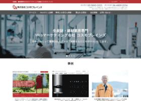 webplus-listing.com