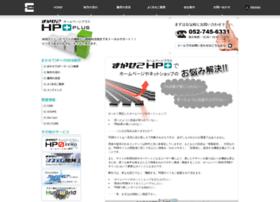 webplus.synnet.or.jp