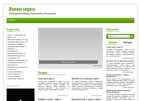 webpodpiska.ru