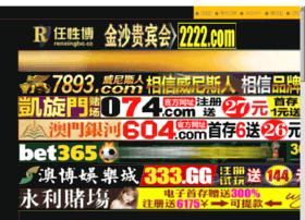 webpointdirectory.com