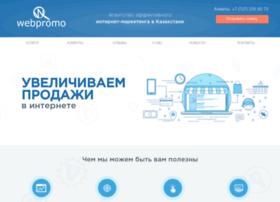webpromo.kz