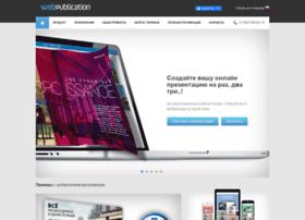webpublication.ru