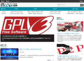 webpublish.ccw.com.cn