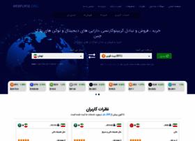 webpurse.org