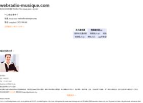 webradio-musique.com