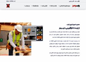 webramz.com