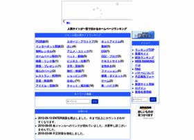webranking.net