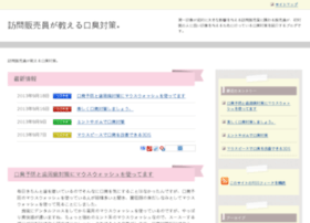 webrankingagent.com