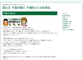 webrenhat.net