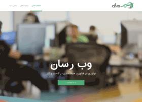 webresan.com