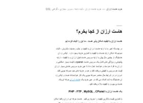 webresources.xzn.ir