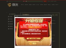 webroar.net