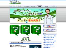 webrsque.com