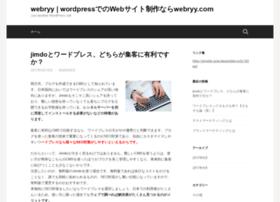 webryy.com