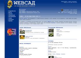 websad.ru