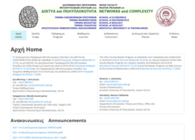webscience.auth.gr