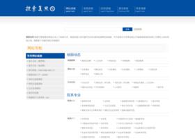 websearch.fudan.edu.cn