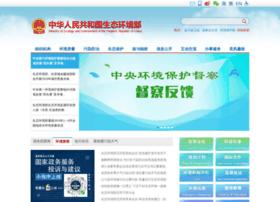 websearch.mep.gov.cn