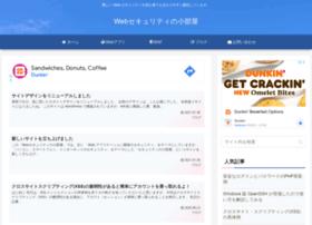 websec-room.com