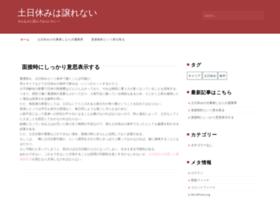 webseitenerstellung.biz
