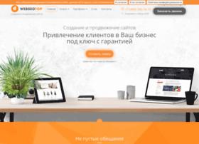 webseotop.ru