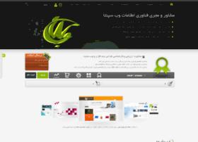 websepanta.net