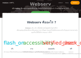 webserv.kmitl.ac.th