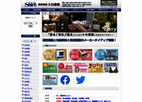 webshiro.com