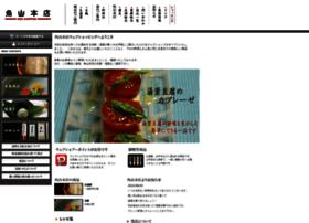 webshop-kakuyama.net