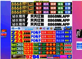 webshopstarter.com