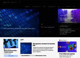 website-create.ru