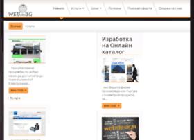 websitebg.eu