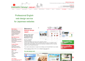 websitedesignjapan.com