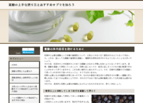websiteekle.net
