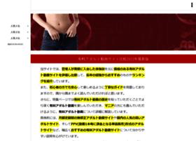 websitesdesigningcompany.co