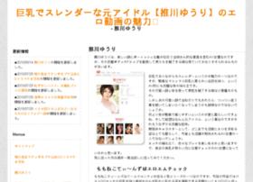 websitesiappakai.com