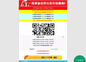 websitetutorials.net
