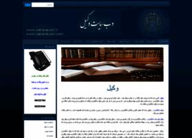 websitevakil.com