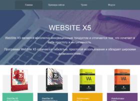 websitexs.ru