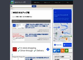 webskillup.com