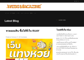 websmagazine.net